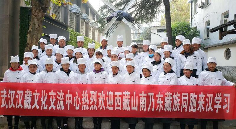 """西藏山南乃东区40名农牧民赴武汉学""""颠勺"""""""
