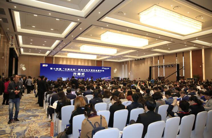 探馆光博会   光能+智能,光谷开启中国智能制造