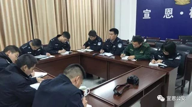 宣恩县公安局椿木营派出所位于湖北省宣恩,恩施,鹤峰三县市交界处