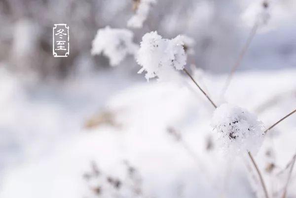 冬至 白昼极短,思念极长