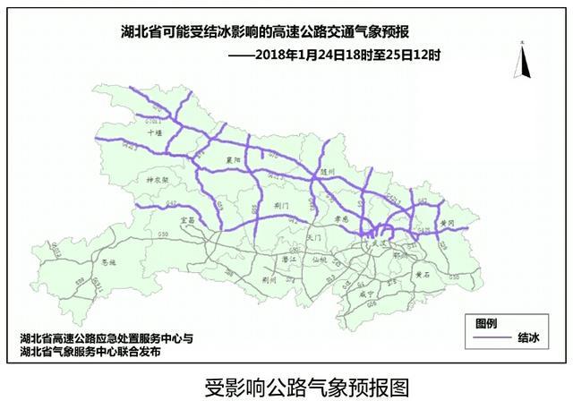 湖北省高速公路应急处置服务中心消息:根据交通气象站17时观测实况