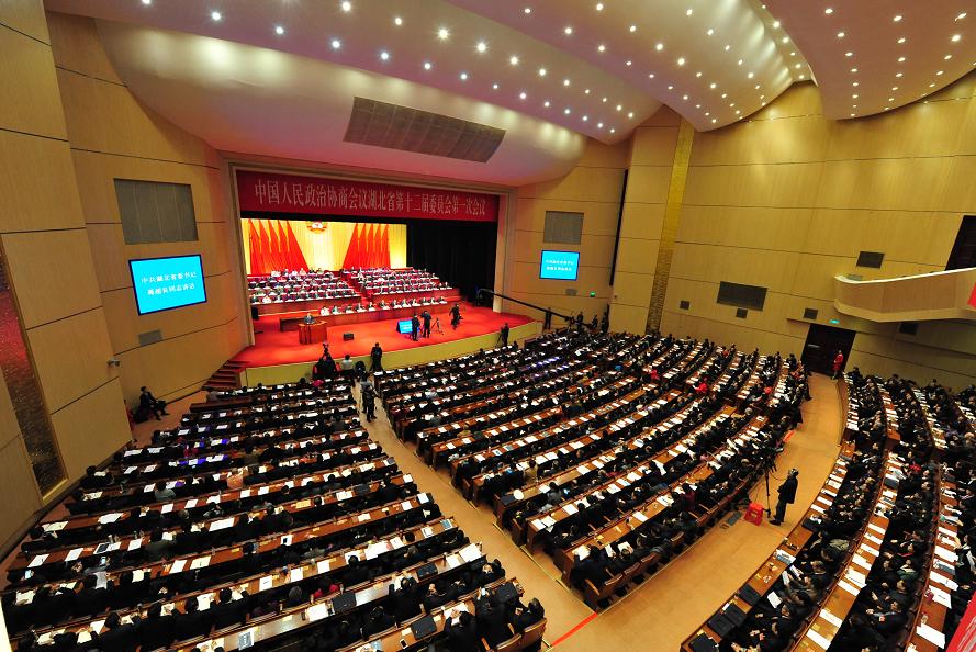 政协湖北省十二届一次会议在汉开幕