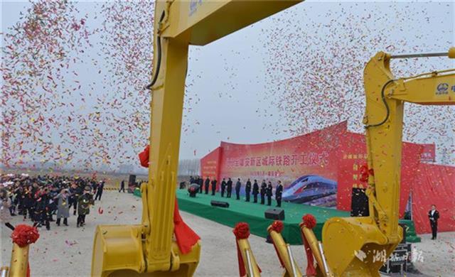 在汉央企参建京雄铁路,2020年雄安新区半小时直达北京!