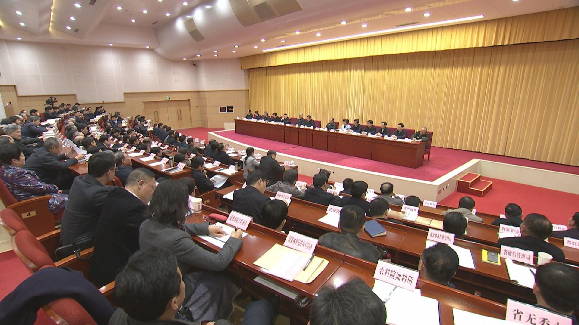 """湖北省召开会议传达学习全国""""两会""""精神"""