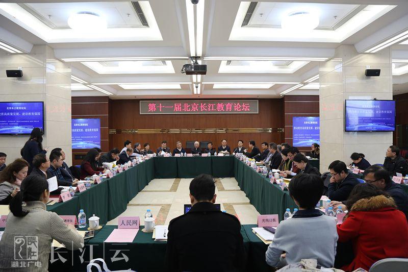 V视 | 【履职观察】周洪宇:让中小学教师拥有公