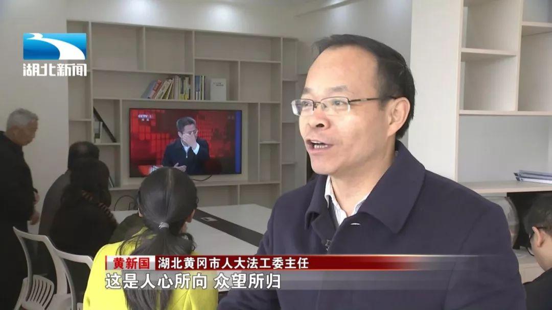 湖北团代表和全省干部群众热烈拥护习近平当选国家主席、中央军委主席