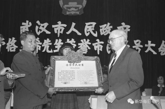 """档案背后的湖北故事:34年前,武汉请来一位""""洋厂长"""""""
