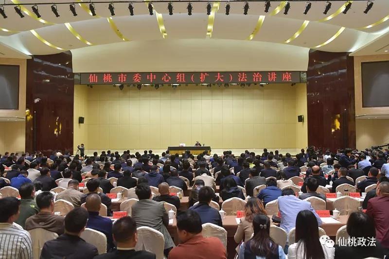 仙桃市邀请清华大学法学院张明楷市委为马甲中教授情趣宫廷图片