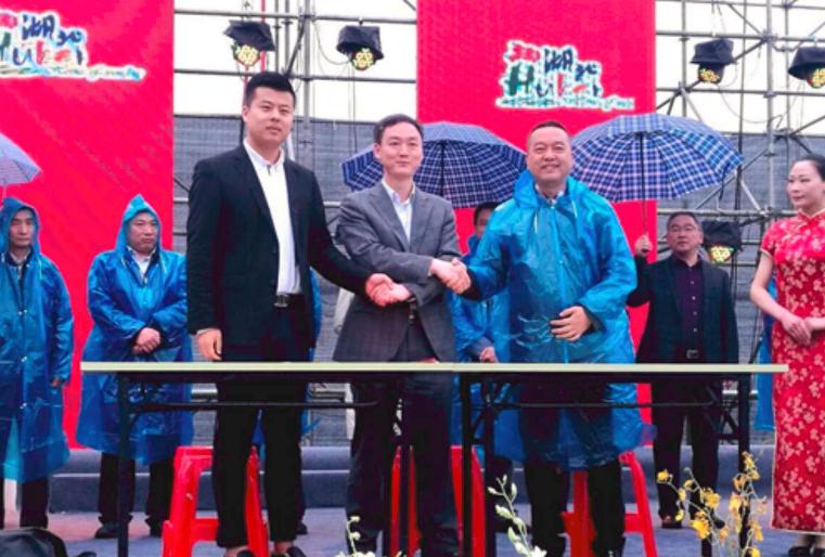 2018湖北茶文化旅游启动仪式暨十堰万里茶道