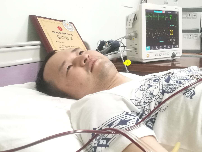 回馈社会 无怨无悔! 29岁白领赴汉捐髓救人
