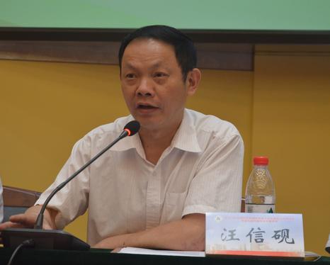 专家学者齐聚武汉研讨坚持社会主义核心价值