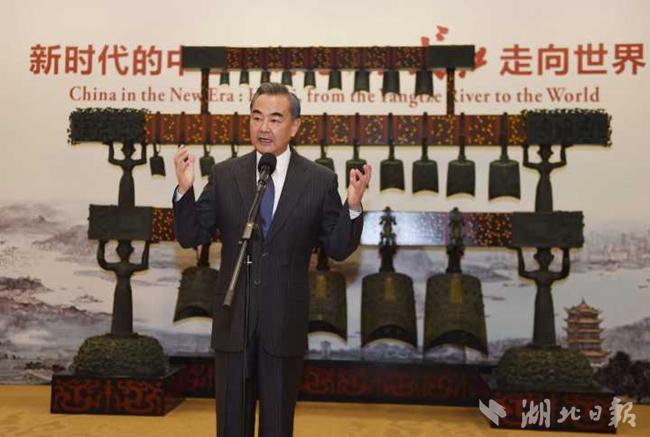 外交部湖北全球推介活动在京举行