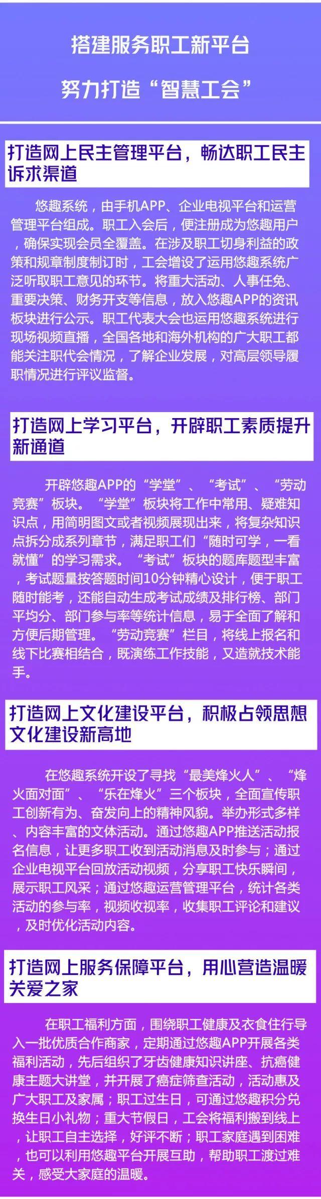 凤凰彩票娱乐平台(5557713.com)
