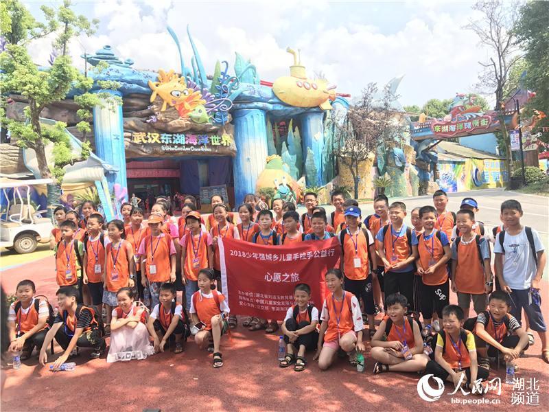 7月30日下午,武汉东湖海洋乐园迎来了一群特殊的小客人,来自湖北省