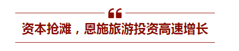 """湖北这个城市曾被评为""""中国最美仙境"""",人人向往,如今得了""""三"""