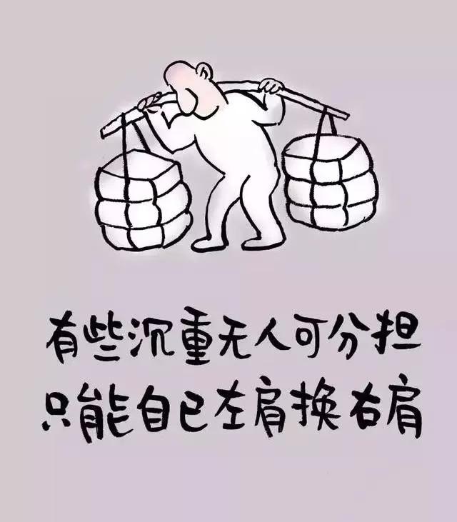 【荐读】15个人生道理,不服不行!