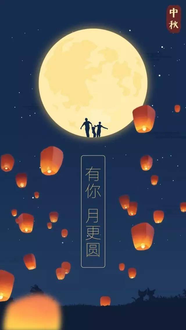中秋节自古便有祭月,赏月,拜月, 吃月饼,赏桂花,饮桂花酒,等习俗, 流