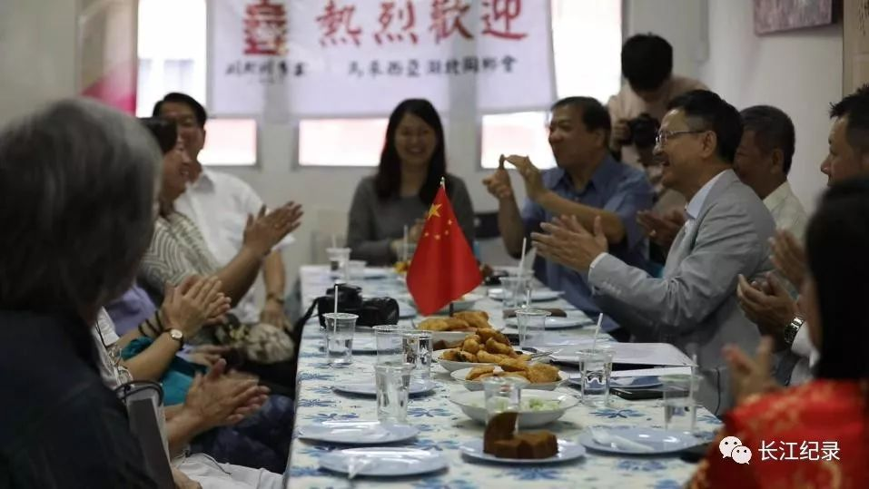 纪录片《我与华创会》——讲述华侨华人的中国梦(1)
