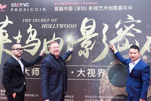 创意12月迎来好莱坞超级电影大咖