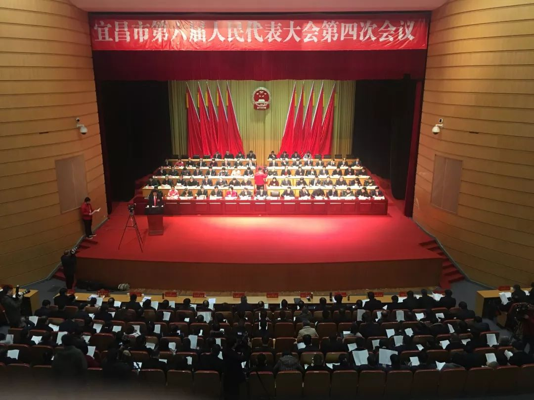 一图读懂宜昌市政府工作报告!2019年宜昌这样