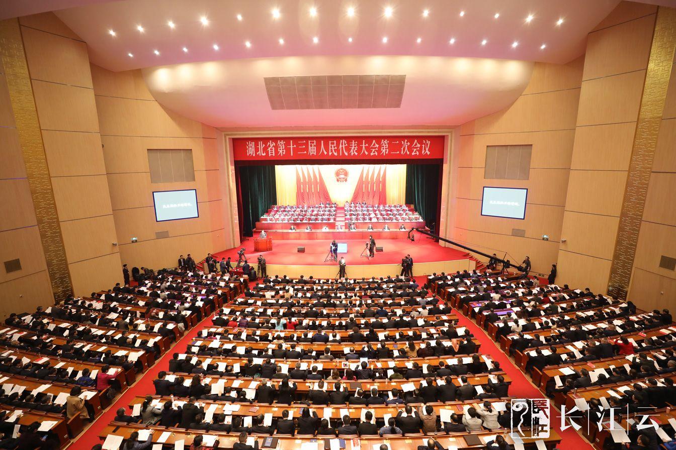 1月14日上午,湖北省第十三届人民代表大会第二次会议在武昌洪山礼堂隆重开幕。