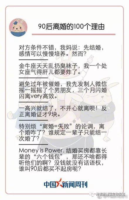 """武汉法官""""爆料""""奇葩离婚理由"""