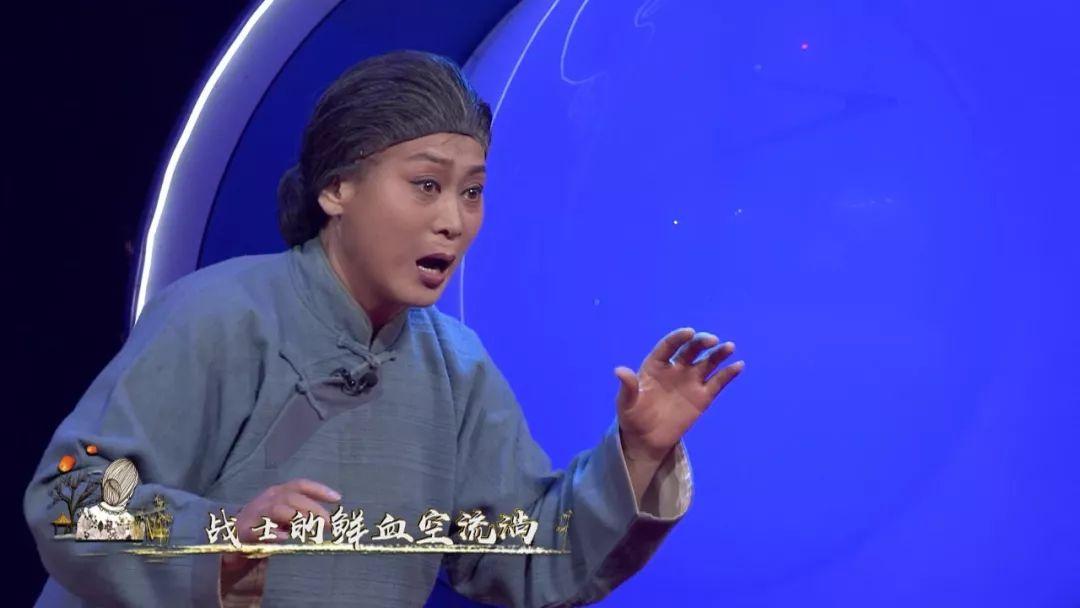 【戏码头经典时刻】河北梆子——《英雄母亲