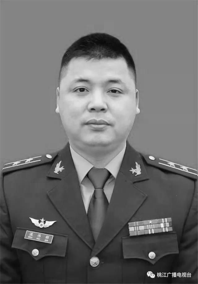 送别英雄!温伟彬、龚大川、罗伟3名飞行员壮烈牺牲