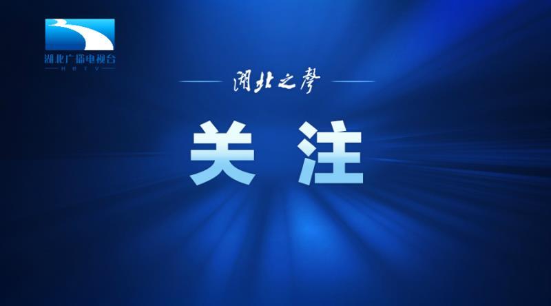 http://www.whtlwz.com/wuhanfangchan/107520.html