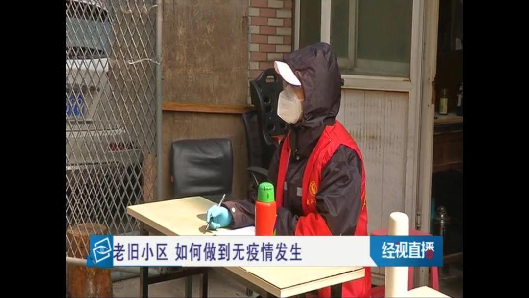 武汉无疫情小区是怎样炼成的?