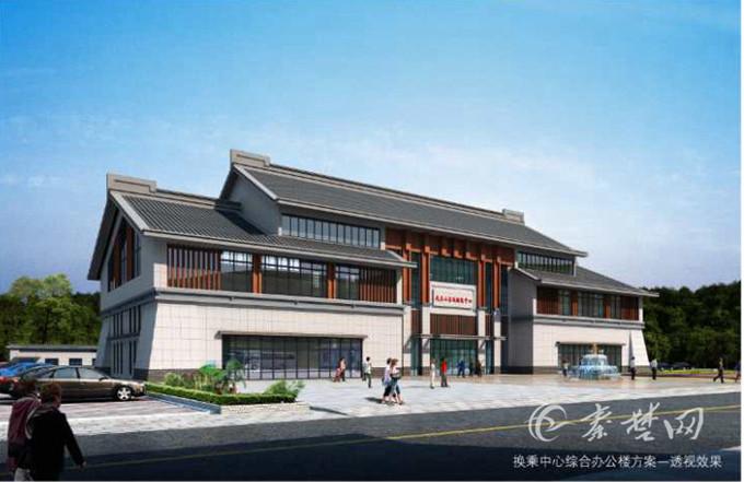武当山客运换乘中心项目加快推进预计今年年底建成投用