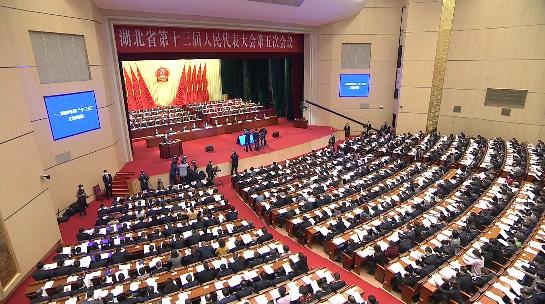 高清圖集 | 湖北省十三屆人大五次會議今日開幕