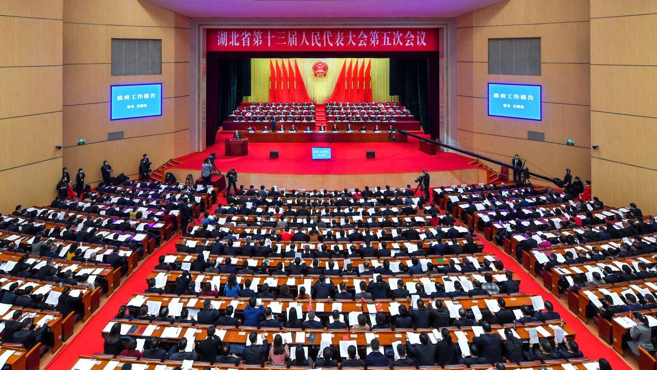湖北省十三屆人大五次會議隆重開幕 !應勇主持大會  王曉東作政府工作報告