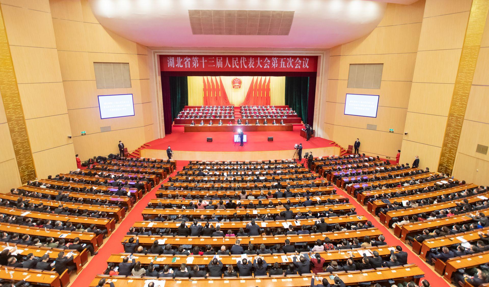 湖北省十三屆人大五次會議閉幕