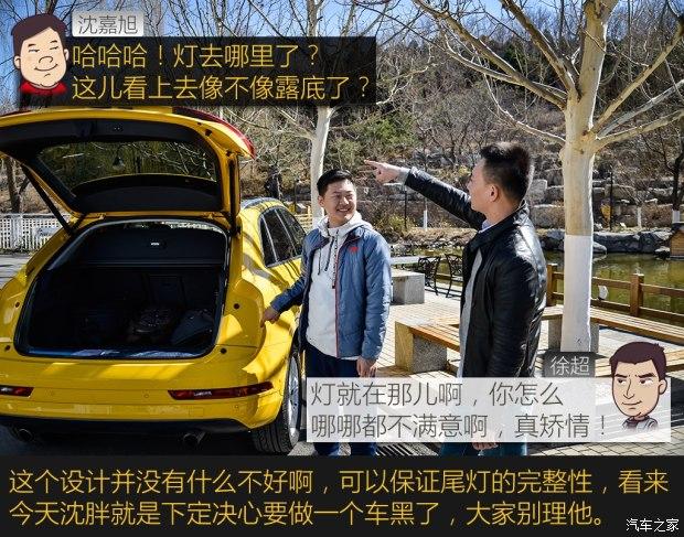 一汽-大众奥迪 奥迪Q3 2017款 40 TFSI quattro 全时四驱风尚型