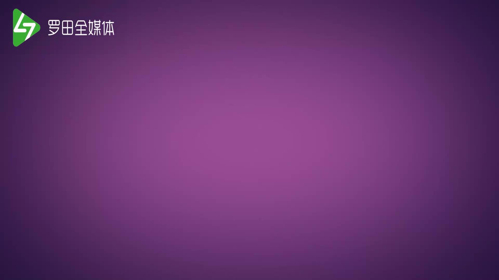 """【航拍羅田1分鐘】秋千廠""""金桂王"""""""