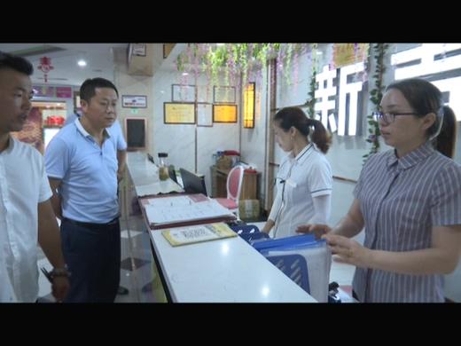 县文旅局:整治文化环境 为高考保驾护航