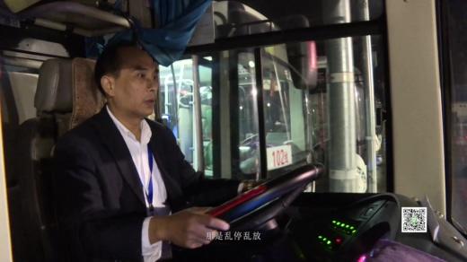 公交司机王佑刚的一天