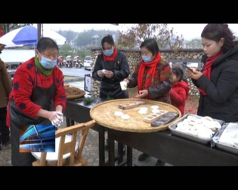 羅田縣群眾在第十屆中國農民春節聯歡會上展示羅田鄉土文化