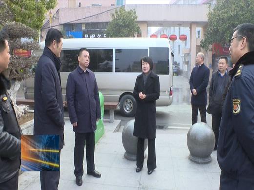 1月20日羅田新聞