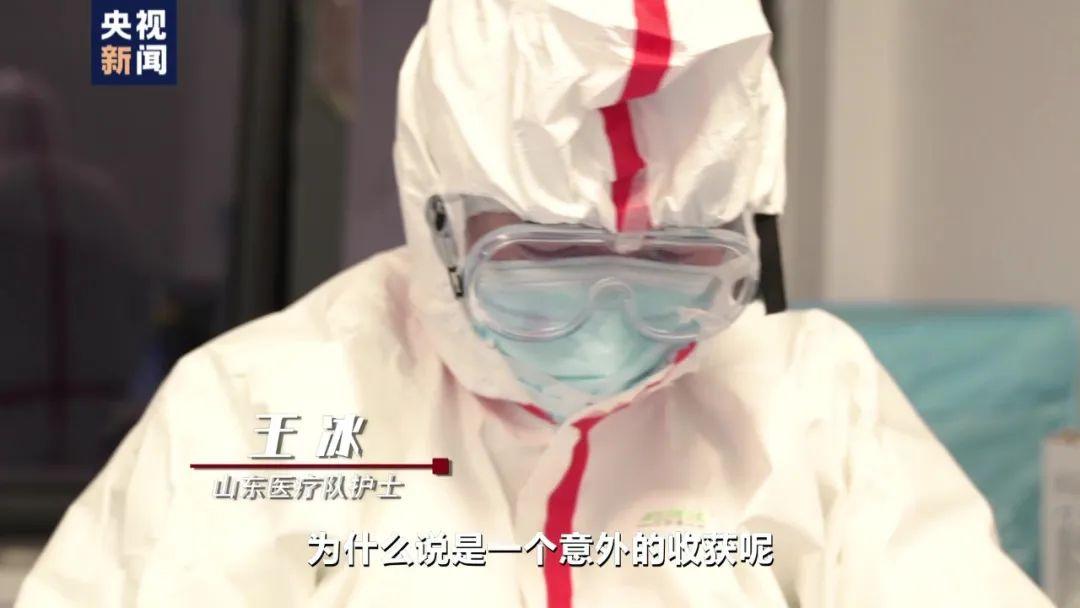 【故事】他没想到,13年后,会与救命恩人相遇黄冈抗疫一线!