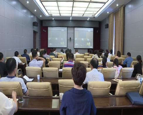 罗田县收看全市创建国家公共文化服务体系示范区工作视频会