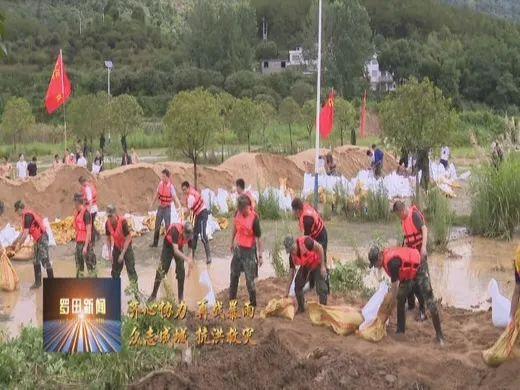美高梅网站近距离 | 不等不靠 大灾大干 燕儿谷片区打响抗洪救灾家园保卫战