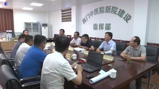 学安徽、江浙经验  促我县西医药产业发展