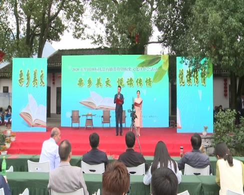罗田县举行地标优品美高梅娱乐暨板栗美高梅赌场读书活动