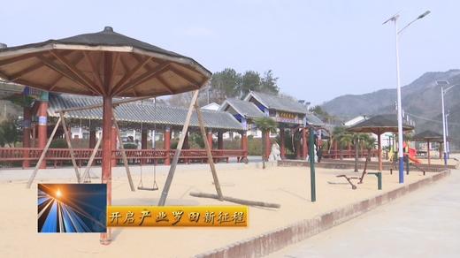 罗田县平湖乡:返乡创业推动乡村振兴