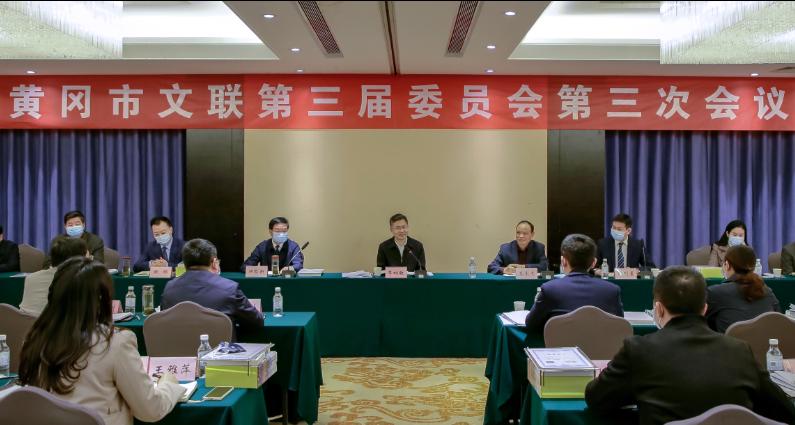 罗田县文联被评为全市文联系统先进单位