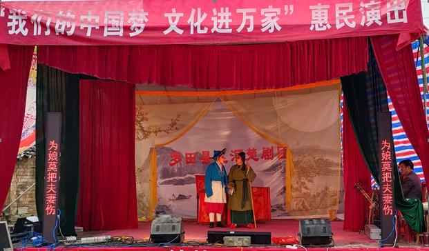 罗田县匡河镇楚剧团举行首场惠民演出活动