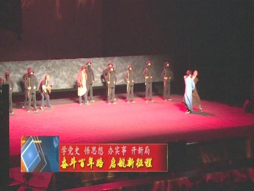 罗田县大型革命题材现代黄梅戏《清清的义水河》首场汇报演出在黄州保利剧院成功举行