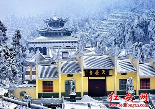 """红安天台山国家森林公园(红安天台山风景区)位于鄂豫之交的""""中国第一"""